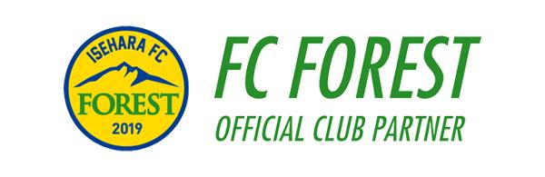 FCフォレスト
